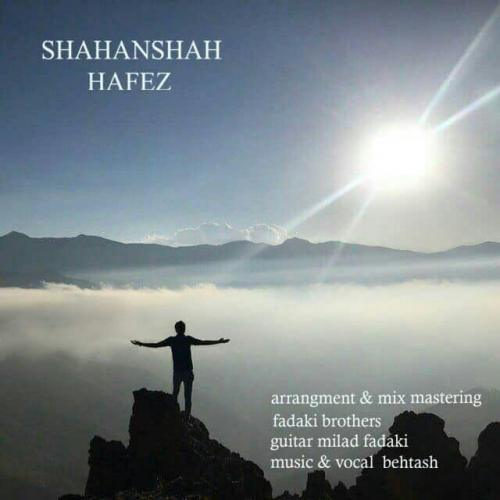 دانلود آهنگ بهتاش به نام شاهنشاه حافظ