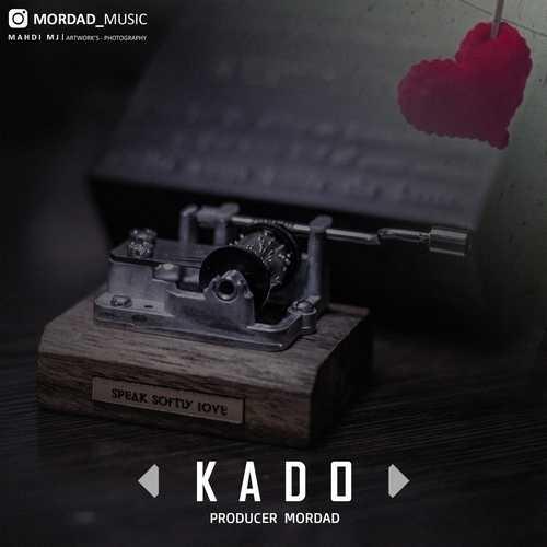 دانلود آهنگ مرداد به نام کادو