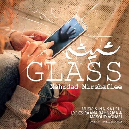 دانلود آهنگ مهرداد میرشفیعی به نام شیشه