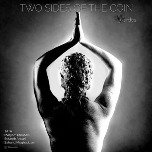 دانلود آهنگ گروه ویولتس به نام دو روی یک سکه