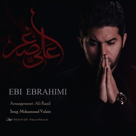 دانلود آهنگ ابی ابراهیمی به نام علی اصغر