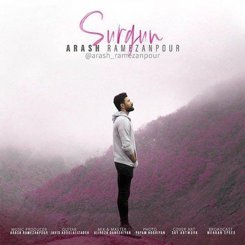 دانلود آهنگ آرش رمضانپور به نام سورگون