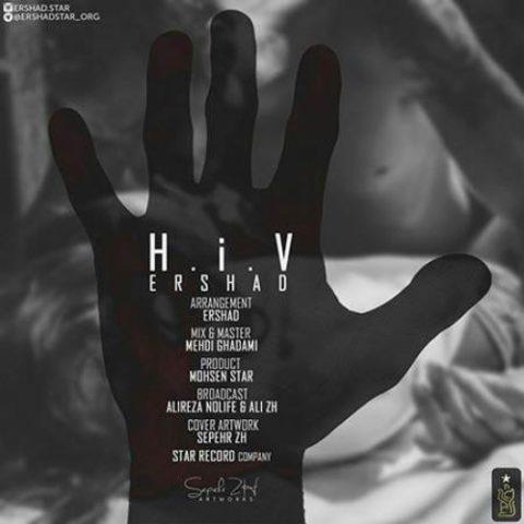 دانلود آهنگ ارشاد به نام ایدز