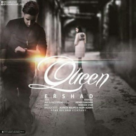 دانلود آهنگ ارشاد به نام ملکه