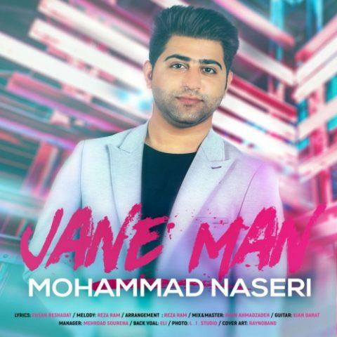 دانلود آهنگ محمد ناصری به نام جان من