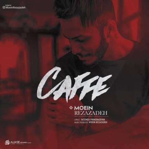 معین رضازاده کافه