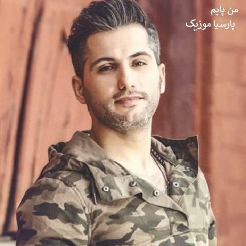 احمد سعیدی من پایم