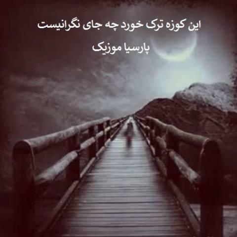 علی اکبر جسمانی که بمیرم