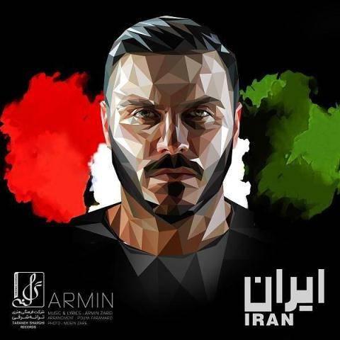 آرمین ۲AFM ایران
