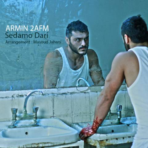 آرمین 2AFM صدامو داری
