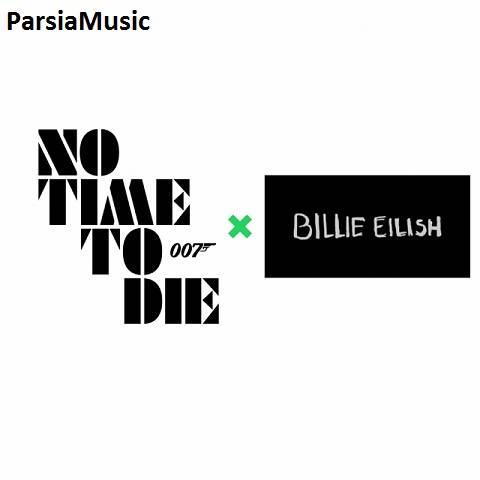 بیلی ایلیش No Time to Die