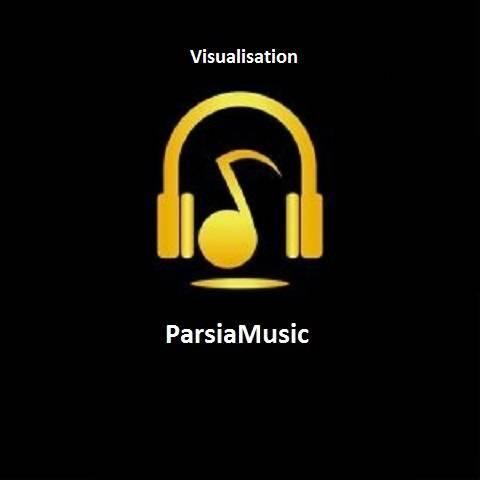 DJ Blue Visualisation