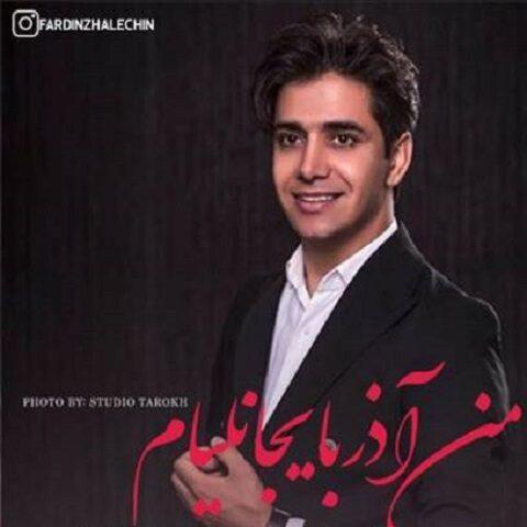 ابراهیم علیزاده من آذربایجانلیام