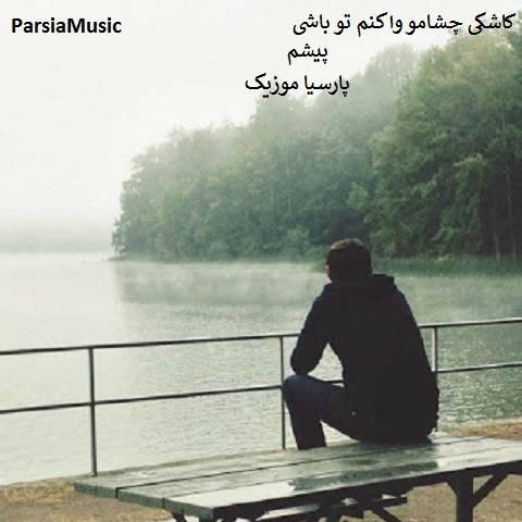 حسین علی مرادی عاشقی