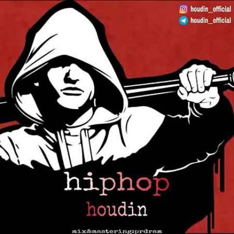 هودین هیپ هاپ