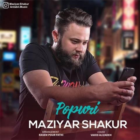 مازیار شکور پاپوری