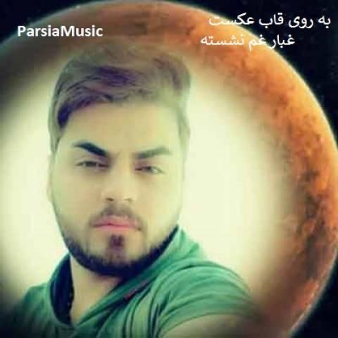 حسین عامری قاب عکس