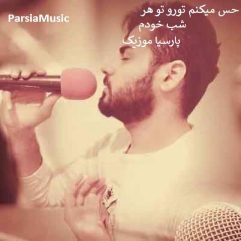حسین عامری هر شب