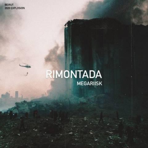 دانلود آهنگ مگاریسک به نام ریمونتادا