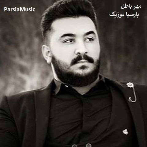 رضا کرمی تارا مهر باطل