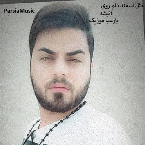 حسین عامری اسفند