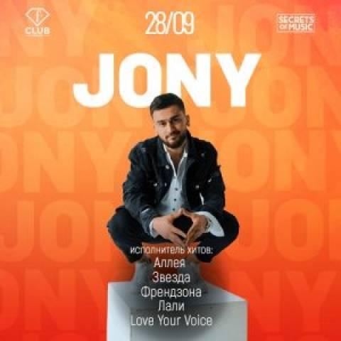 Jony Love Your Voice