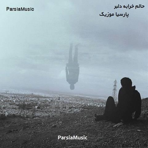 حالم خرابه دلبر 2 از ناصر عباسی