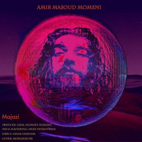 مجازی از امیر مسعود مومنی