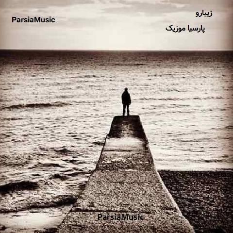 زیبارو از حامد عبداللهی