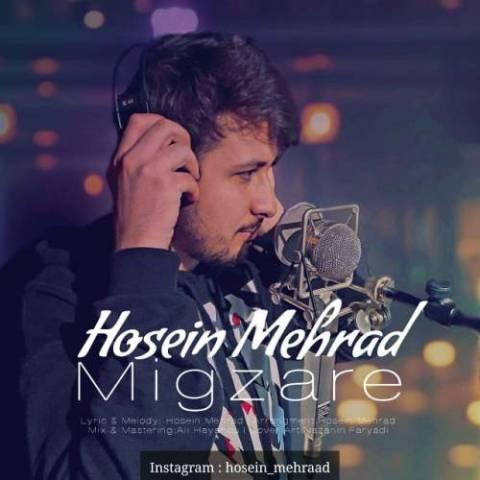 میگذره از حسین مهراد