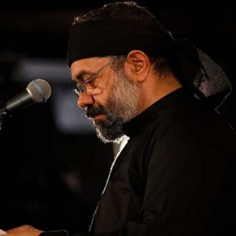 یک اربعین دلتنگیم از محمود کریمی
