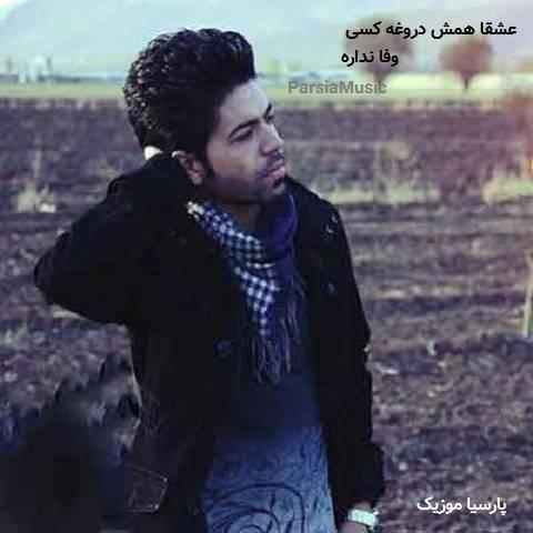 دانلود آهنگ جدید از مسعود جلیلیان