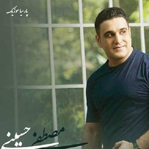 بی وفا از مصطفی حسینی