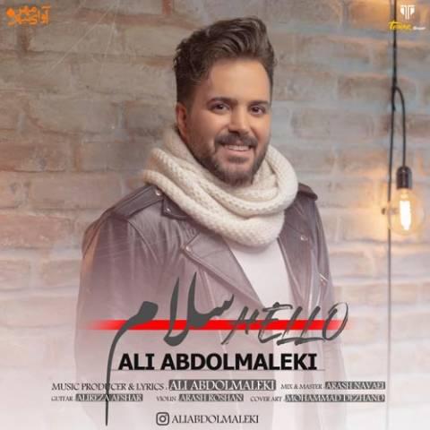 سلام از علی عبدالمالکی