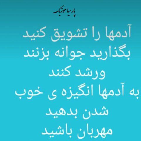 دانلود آهنگ حسین عامری به نام تار موهام