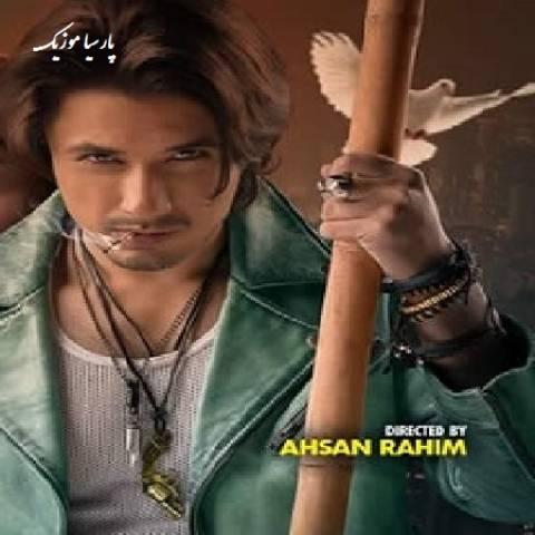 دردسر تیفا از Nahin Jaana