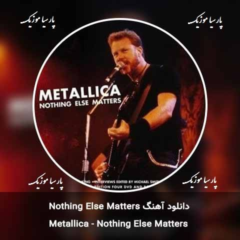 Nothing Else Matters از Metallica