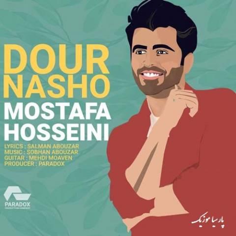 دور نشو از مصطفی حسینی