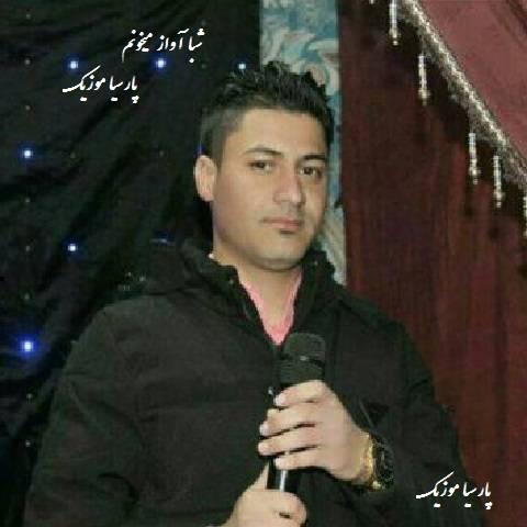 شبا آواز میخونم از میثم حسینی
