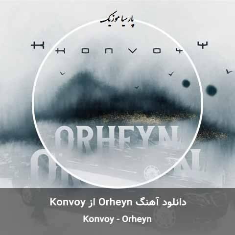 Konvoy از Orheyn