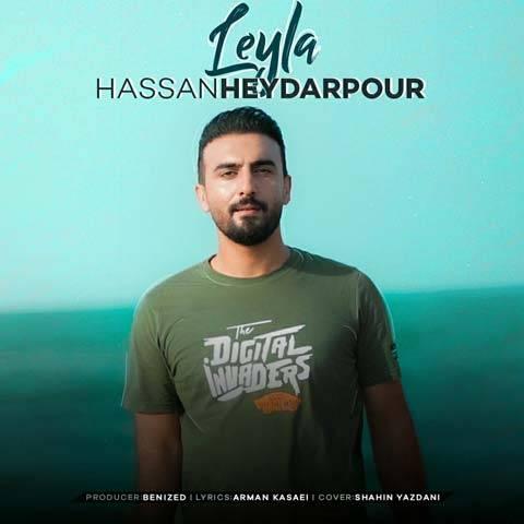 لیلا از حسن حیدرپور
