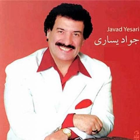محراب از جواد یساری
